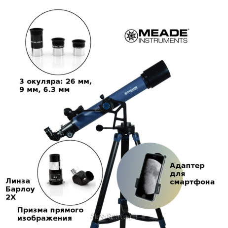 Meade StarPro AZ 70 mm