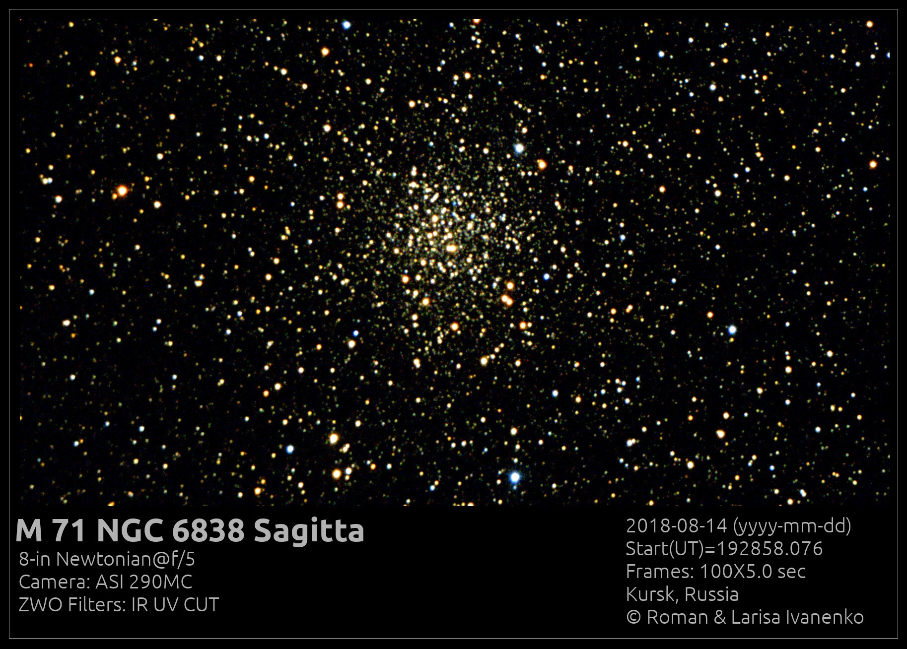 Фотография NGC 6838 (M 71) в Стреле