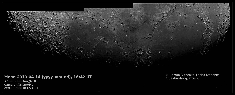Фото Луны 14 апреля 2019 года