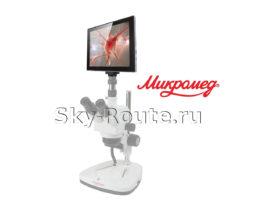 """Система визуализации Микромед Visual 5 MP 9,7"""" для микроскопа"""