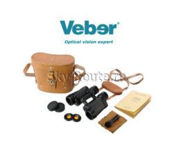 Veber Б-2 8x30
