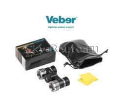 Veber БГЦ 3x27 черно/серебристый