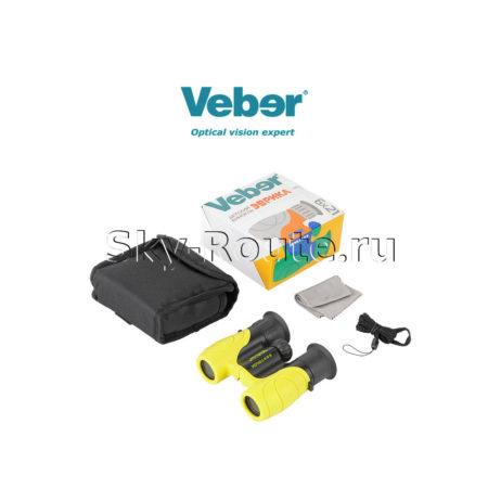 Veber Эврика 6x21 желто-черный