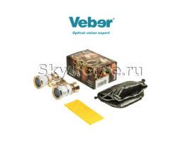 Veber Opera БГЦ 3x25 белый/золотой