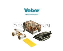 Veber Opera БГЦ 3x25 бело/золотой лорнет