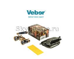Veber Opera БГЦ 3x25 черно/золотой лорнет