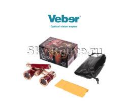 Veber Opera БГЦ 3x25 красно/золотой лорнет