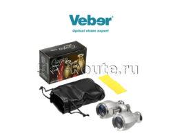 Veber Opera БГЦ 4x30 серебристый