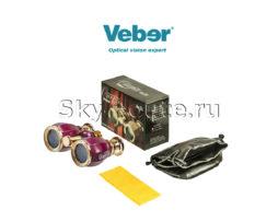Veber Opera БГЦ 4x30 вишнево/золотой