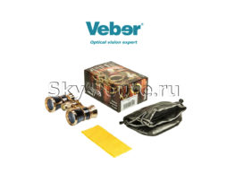 Veber Opera БГЦ 3x25 черный/золотой
