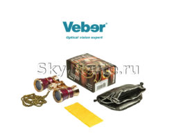 Veber Opera БГЦ 3x25 красно/золотой