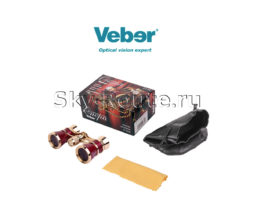 Veber Opera БГЦ 3x25 красный/золотой