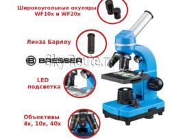 Bresser Junior Biolux SEL 40–1600x синий