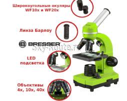 Bresser Junior Biolux SEL 40–1600x зеленый
