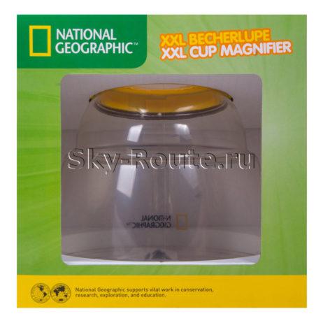 Bresser National Geographic 5x XXL