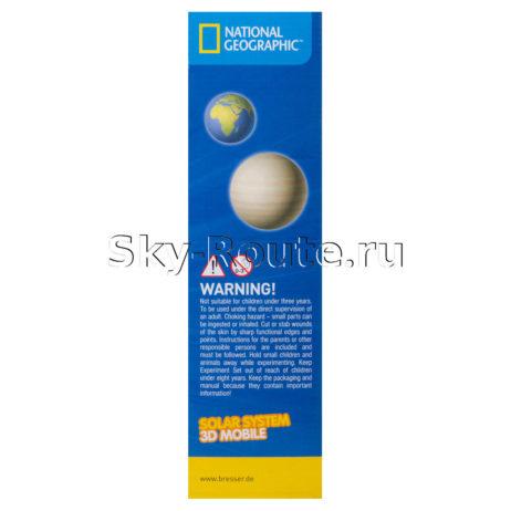 Bresser National Geographic «Солнечная система»