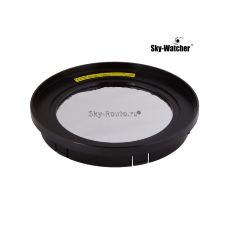 Фильтр Sun Sky-Watcher 150 мм рефлектор