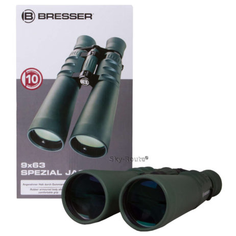 Бинокль Bresser Spezial Jagd 9x63