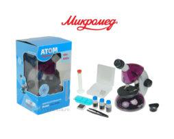 Микромед Атом 40x-640x аметист