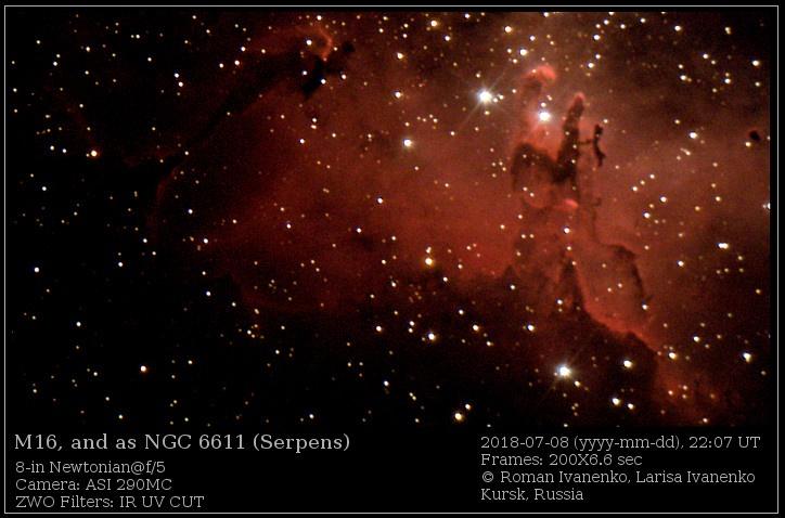 """Фотография """"Столпов Творения"""" в телескоп"""