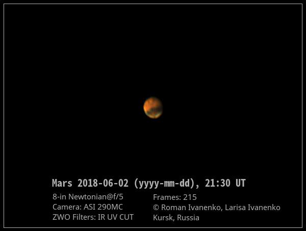 Фото Марса 02 инюя 2018 года