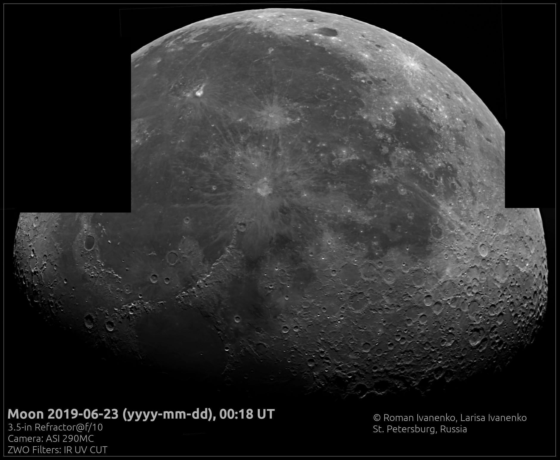 Фото Луны 23 июня 2019 года