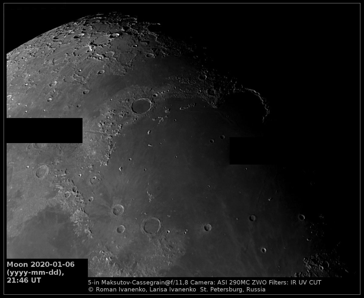 Фото Луны 06 января 2020 года