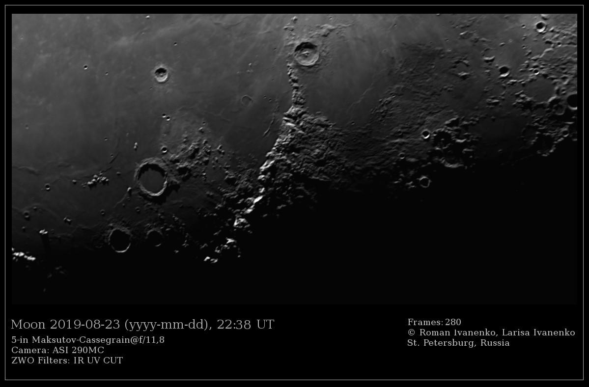 Фото Луны 23 августа 2019 года