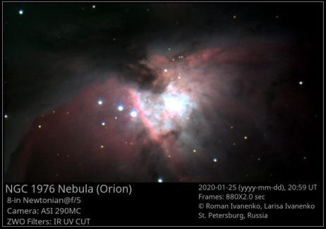 Фотография NGC 1976 (Туманность Ориона)