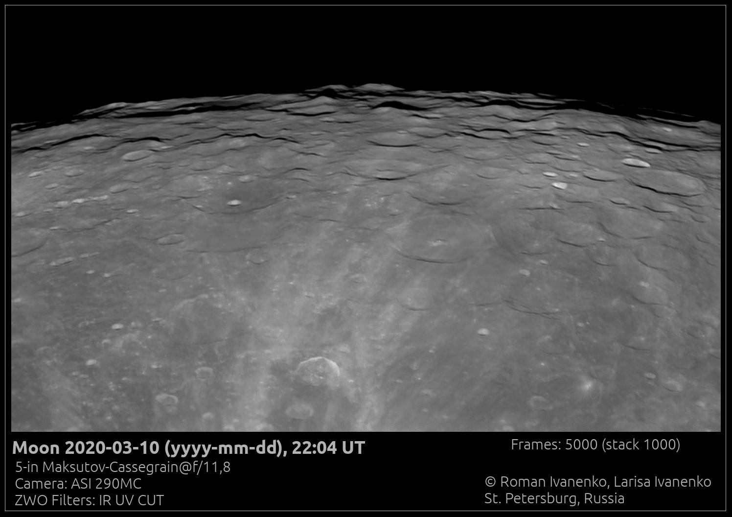Фото Луны 10 марта 2020 года