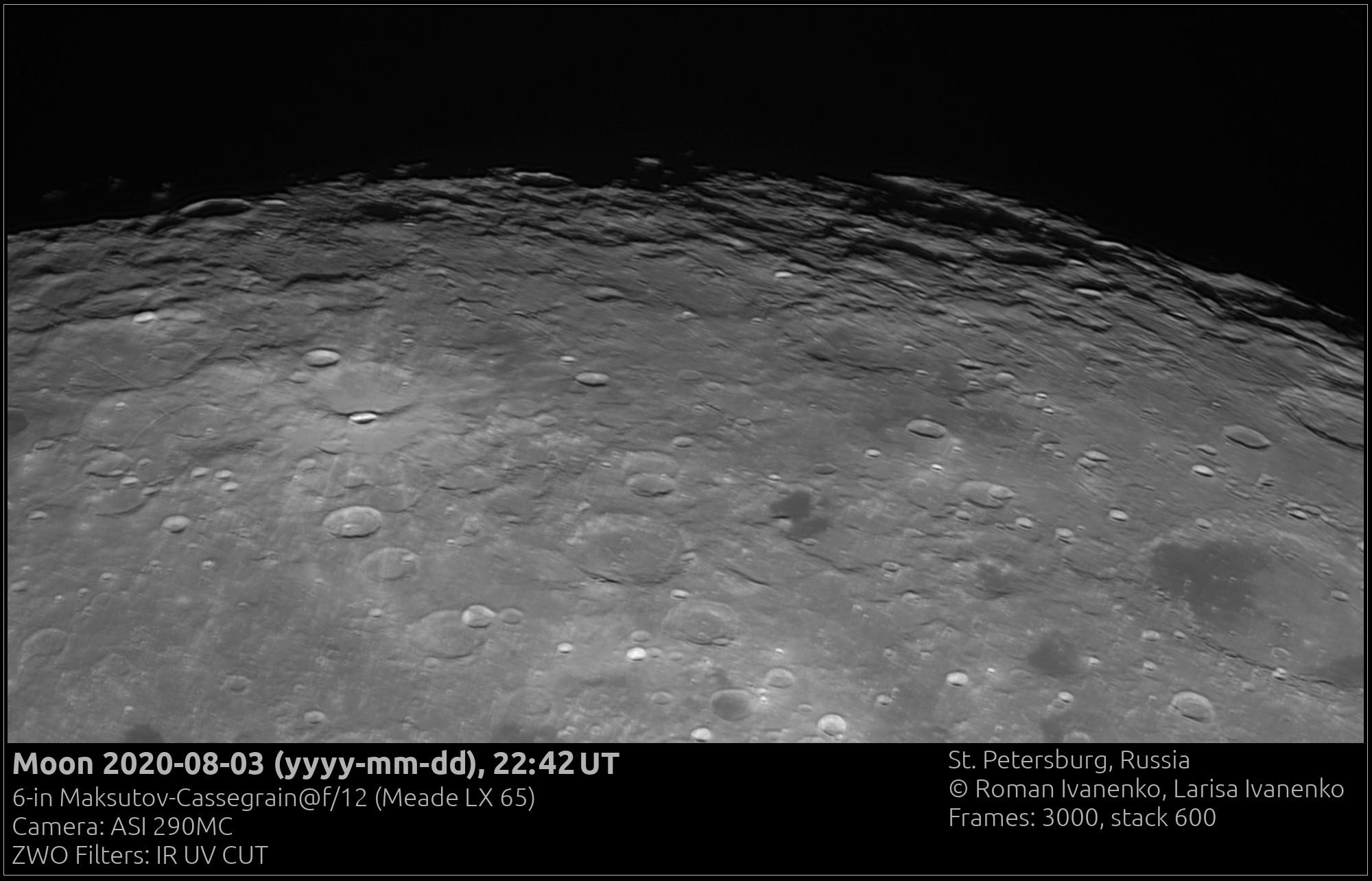 Фото Луны 08 марта 2020 года
