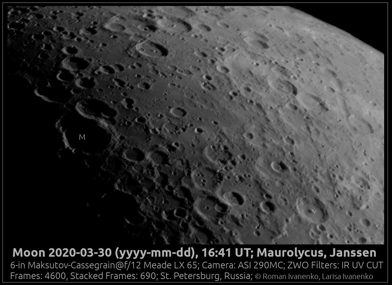 Фото Луны 30 марта 2020 года