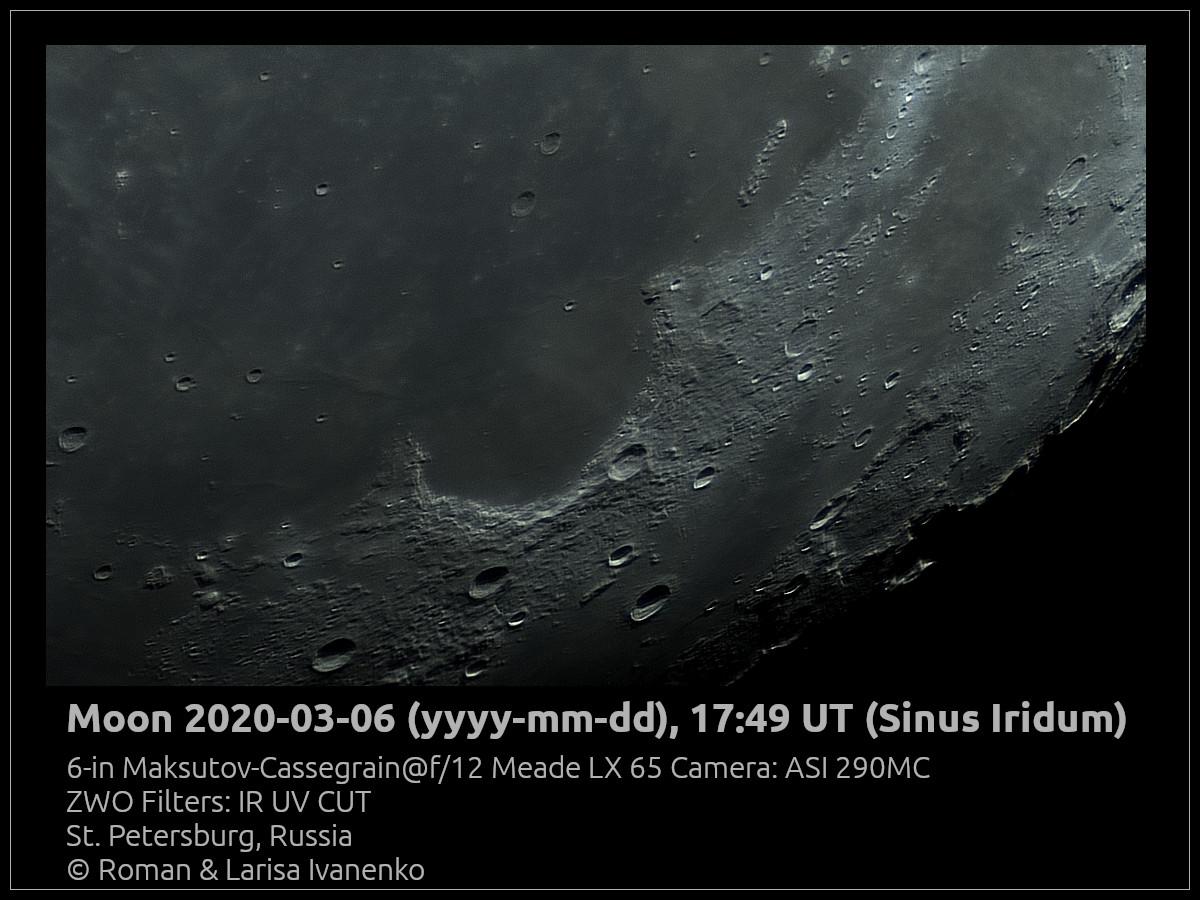 Фото Луны 06 марта 2020 года
