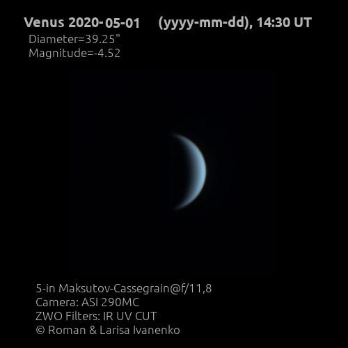 Фотографии планеты Венера май 2020 год