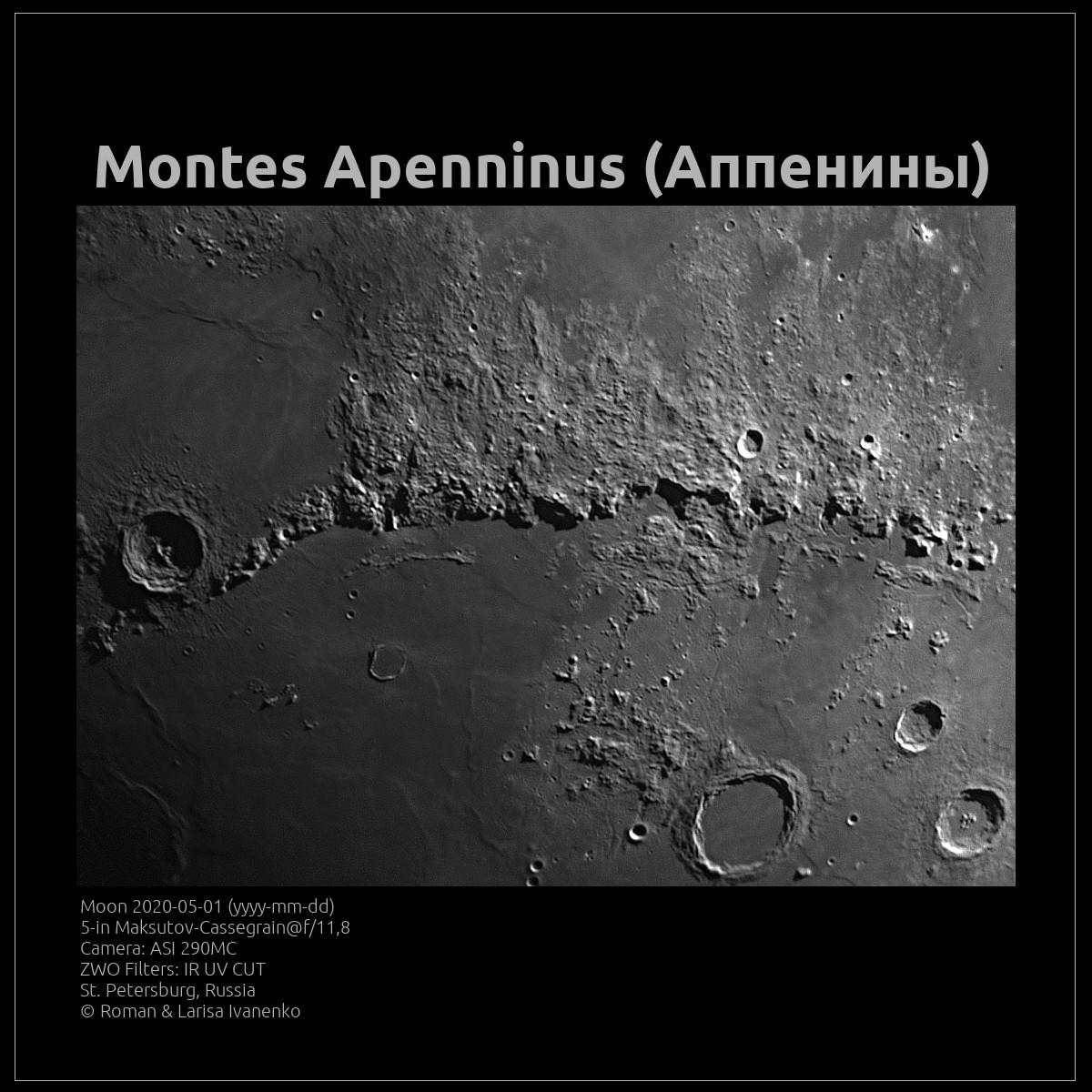 Фото Луны 01 мая 2020 года в MAK127 мм