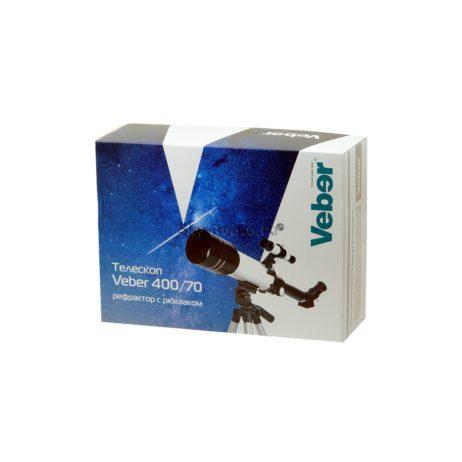 Телескоп Veber 400/70 с рюкзаком