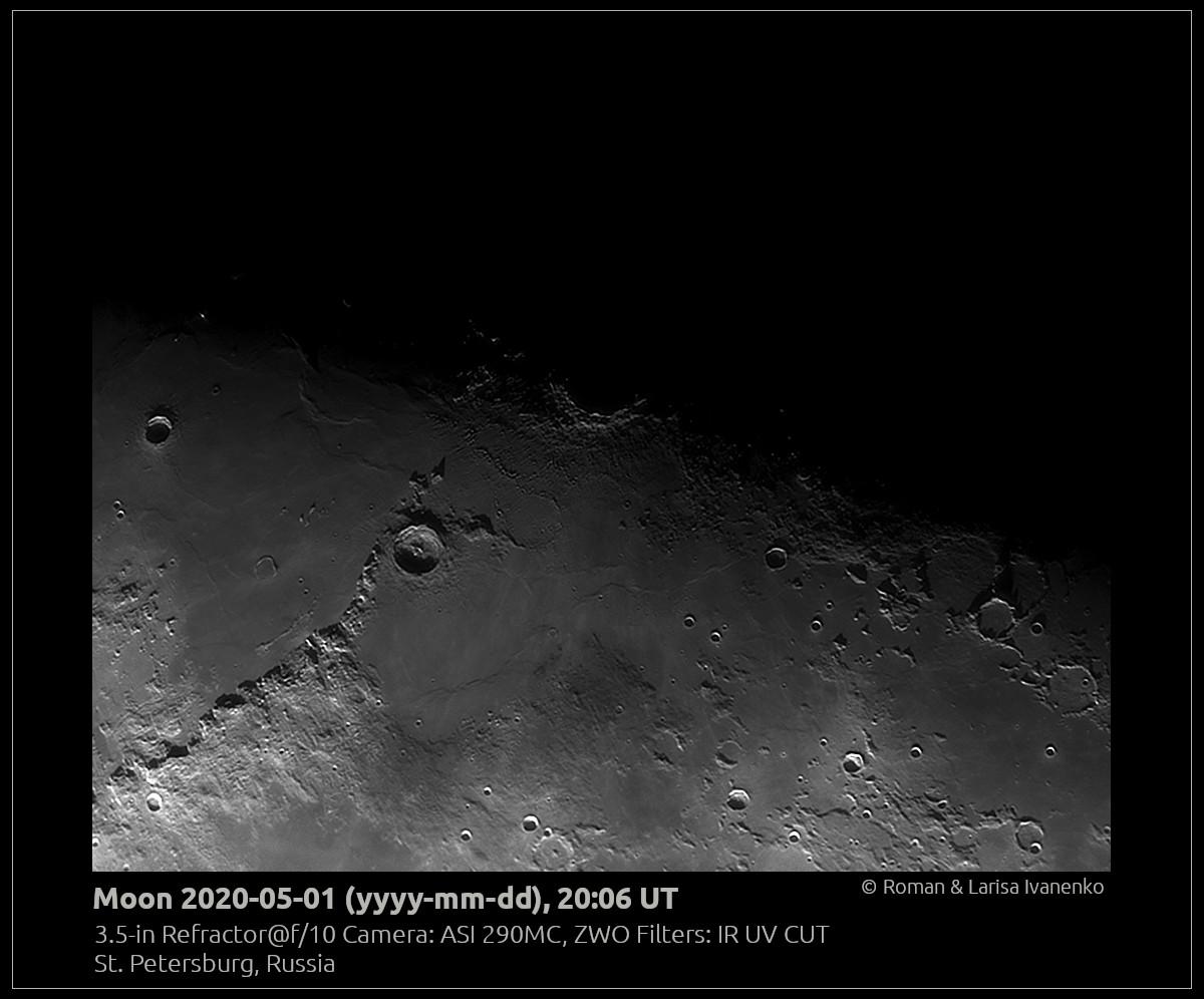 Луна 01 мая 2020 в 90 мм