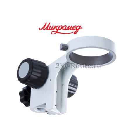 Механизм фокусировки Микромед для микроскопа МС-2-ZOOM