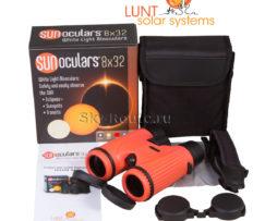 LUNT SUNoculars 8x32 красный