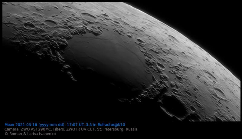 Луна 16 марта 2021 года