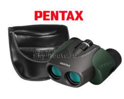 Pentax UP 8-16x21 black-green