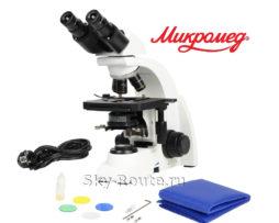 Микромед 1 2-LED infinity микроскоп