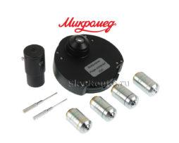 Фазово-контрастное устройство Микромед (для серии 3 U2-U3)